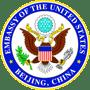 Nevertheless-EmbassySeal_Beijing+400